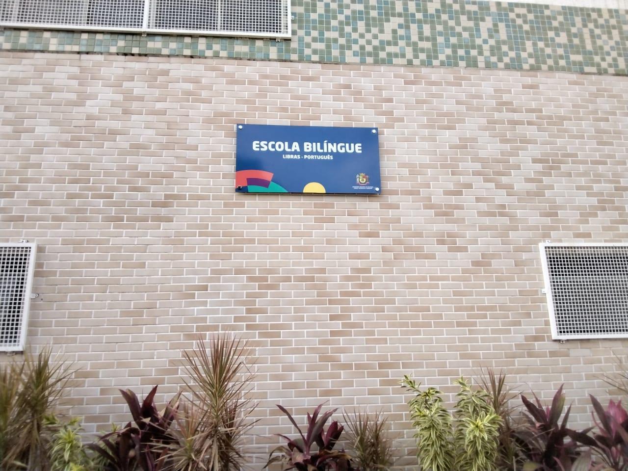 Itaquaquecetuba está com inscrições abertas para curso de Libras